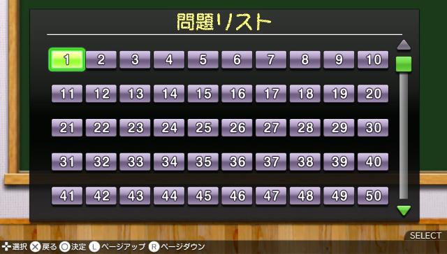 だれでも初段になれる囲碁教室 ゲーム画面4