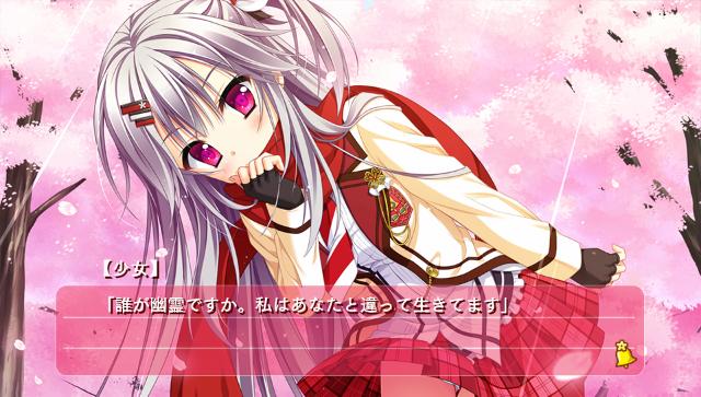 花咲ワークスプリング! ゲーム画面1