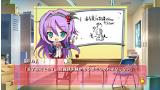 花咲ワークスプリング! ゲーム画面2