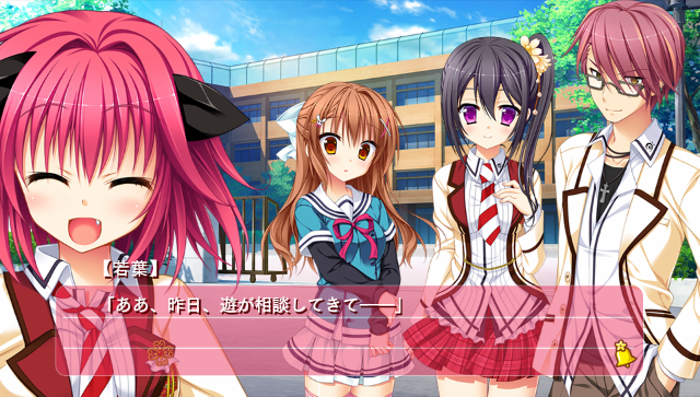 花咲ワークスプリング! ゲーム画面3