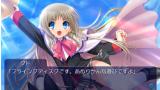 リトルバスターズ! Converted Edition ゲーム画面3