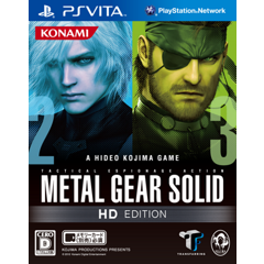 METAL GEAR SOLID HD EDITION ジャケット画像