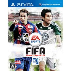 FIFA ワールドクラス サッカー ジャケット画像