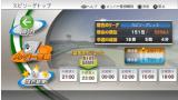 プロ野球スピリッツ2012 ゲーム画面4