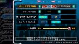スロッターマニアV BLACK LAGOON ゲーム画面2
