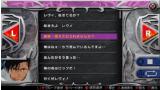 スロッターマニアV BLACK LAGOON ゲーム画面3