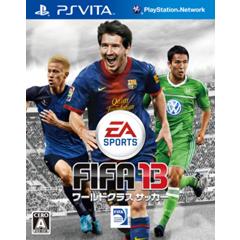 FIFA13 ワールドクラスサッカー ジャケット画像