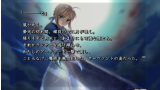 Fate/stay night [Realta Nua] ゲーム画面3