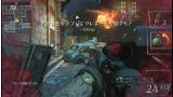 コール オブ デューティ ブラックオプス ディクラシファイド ゲーム画面4