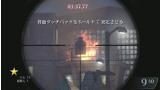 コール オブ デューティ ブラックオプス ディクラシファイド ゲーム画面6