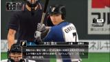プロ野球スピリッツ2013 ゲーム画面7