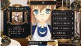 シェルノサージュ~失われた星へ捧ぐ詩~ RE:Incarnation ゲーム画面7