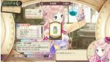 メルルのアトリエPlus ~アーランドの錬金術士3~ ゲーム画面7