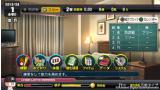 実況パワフルプロ野球2013 ゲーム画面4