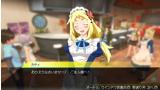 AKIBA'S TRIP2 ゲーム画面2