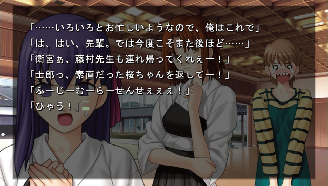 Fate/hollow ataraxia ゲーム画面10