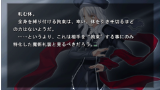 Fate/hollow ataraxia ゲーム画面9