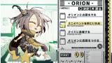 AMNESIA LATER×CROWD V Edition ゲーム画面8