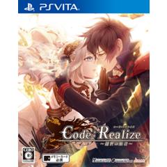 Code:Realize ~創世の姫君~ ジャケット画像