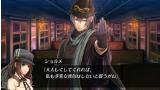 Code:Realize ~創世の姫君~ ゲーム画面4