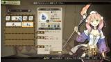 エスカ&ロジーのアトリエ Plus ~黄昏の空の錬金術士~ ゲーム画面5