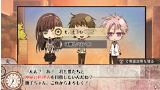 CLOCK ZERO ~終焉の一秒~ ExTime ゲーム画面8