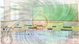 CLOCK ZERO ~終焉の一秒~ ExTime ゲーム画面9