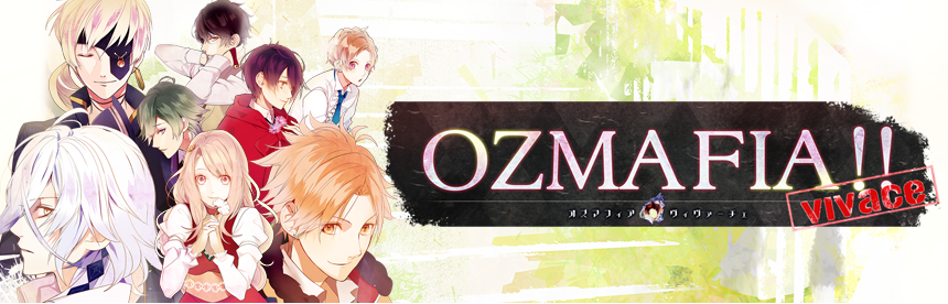 OZMAFIA!!-vivace- バナー画像