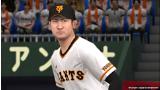 プロ野球スピリッツ2015 ゲーム画面1