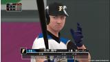 プロ野球スピリッツ2015 ゲーム画面2