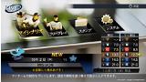 プロ野球スピリッツ2015 ゲーム画面3