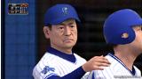 プロ野球スピリッツ2015 ゲーム画面8