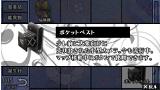 華ヤカ哉、我ガ一族 モダンノスタルジィ ゲーム画面7