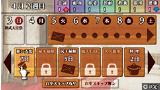 華ヤカ哉、我ガ一族 モダンノスタルジィ ゲーム画面8