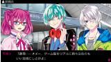 POSSESSION MAGENTA ゲーム画面8