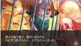 猛獣使いと王子様 ~Flower & Snow~ ゲーム画面4
