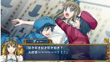新装版 ハートの国のアリス ゲーム画面3
