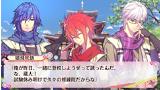 忍び、恋うつつ — 雪月花恋絵巻 — ゲーム画面5