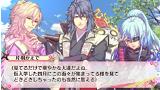 忍び、恋うつつ — 雪月花恋絵巻 — ゲーム画面6