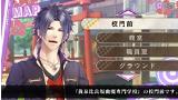 KLAP!! ~Kind Love And Punish~ ゲーム画面9