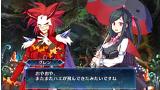 メイQノ地下ニ死ス ゲーム画面3