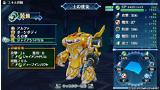 メイQノ地下ニ死ス ゲーム画面9