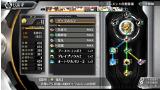 東亰ザナドゥ ゲーム画面10