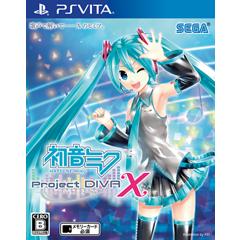 初音ミク -Project DIVA- X ジャケット画像