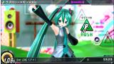 初音ミク -Project DIVA- X ゲーム画面6