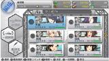 艦これ改 ゲーム画面9