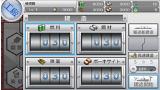 艦これ改 ゲーム画面10