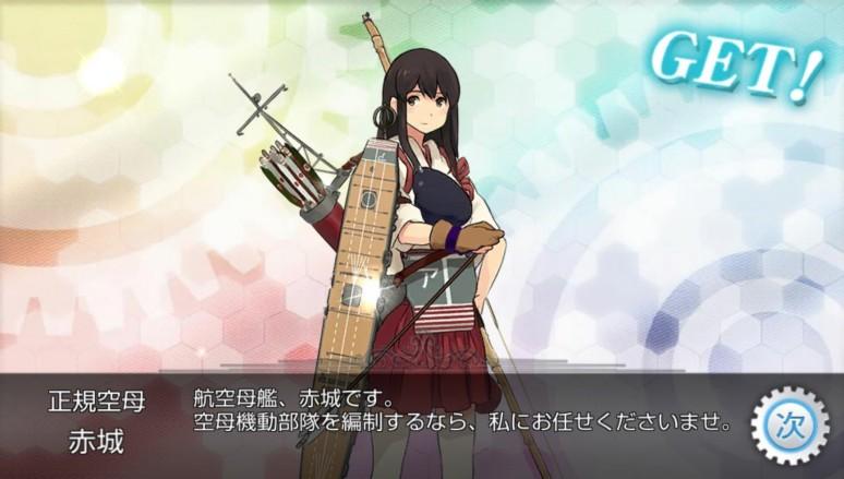 『艦これ改』ゲーム画面