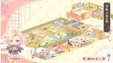 ゆのはなSpRING! ゲーム画面9