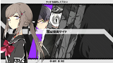 BAD APPLE WARS ゲーム画面10
